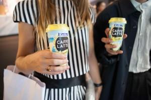 Look de trabajo y Kaiku Caffè Latte
